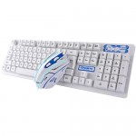 HK6500 2.4GHz Wireless Gaming Keyboard + Mouse Combo White