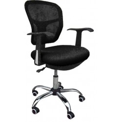 Computer Office Mesh Chair BY-1375 Black