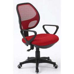 Computer Office Mesh Chair BY-104 Red