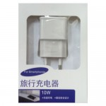 Travel Adapter Universal USB Smartphone Charger 2A White